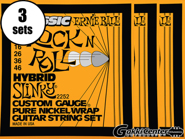 ERNiE BALL CLASSIC HYBRID SLINKY 09-46 [#2252] 3セット 【店頭在庫品】