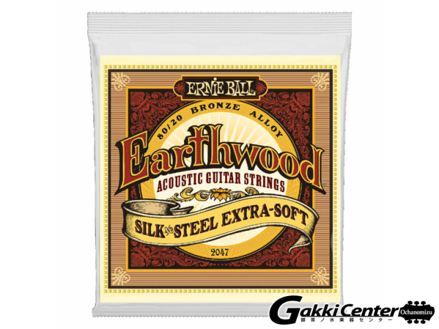 Ernie Ball Earthwood Silk & Steel Eatra Soft 80/20 Bronze 10-50 [#2047]