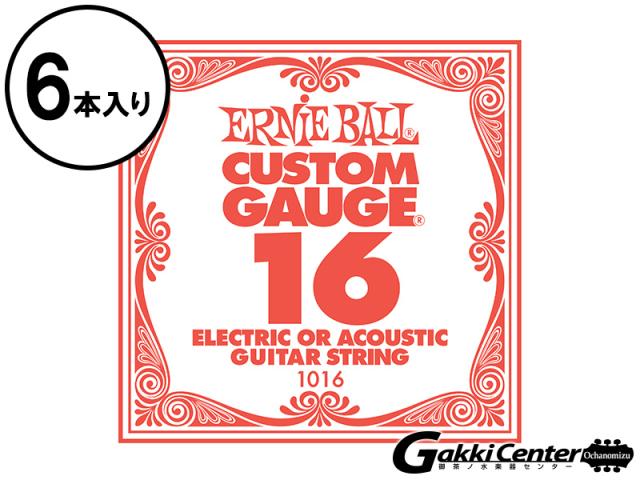 【6本入り】ERNiE BALL SLINKY SINGLE [#1016]【店頭在庫品】