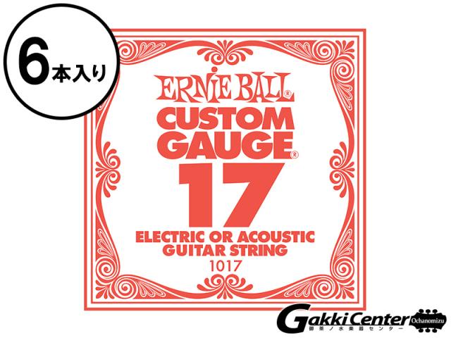 【6本入り】ERNiE BALL SLINKY SINGLE [#1017]【店頭在庫品】