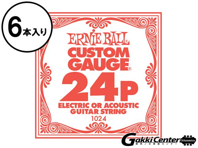 【6本入り】ERNiE BALL SLINKY SINGLE [#1024]【店頭在庫品】