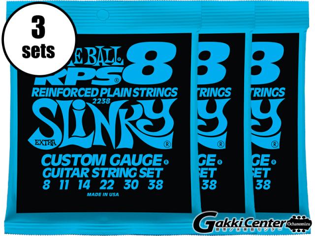 ERNiE BALL RPS EXTRA SLINKY 08-38 [#2238] 3セット【店頭在庫品】
