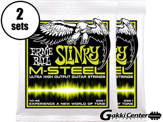 ERNiE BALL M-STEEL REGULAR SLINKY 10-46 [#2921] 2セット