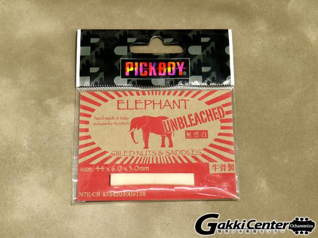 PICK BOY ELEPHANT LAVEL エレファントナット無漂白 N7E-CB ストラトタイプ/エレキギター用ナット