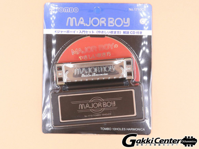 TOMBO MAJOR BOY No.1710CX (CD付き)