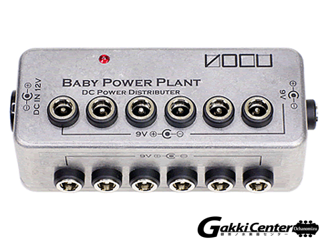 VOCU BABY POWER PLANT A