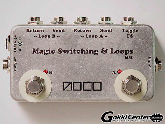 VOCU Magic Switching & Loops