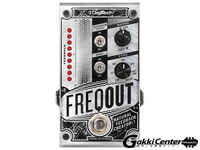 【SALE】DigiTech FreqOut/ナチュラル フィードバッククリエイター