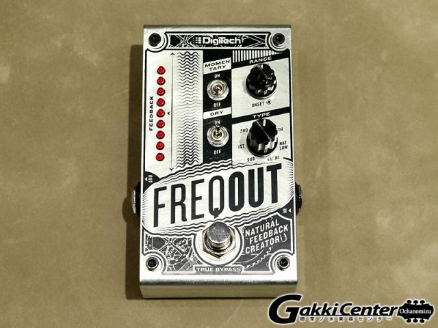【中古】DigiTech FreqOut/ナチュラル フィードバッククリエイター