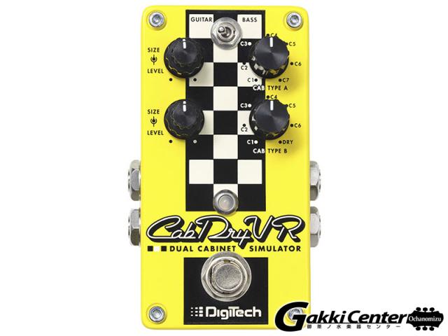 DigiTech CabDryVR/キャビネットシミュレーター