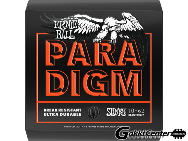 ERNiE BALL Paradigm Skinny Top Heavy Bottom Slinky 7-String Electric Guitar Strings [#2030]