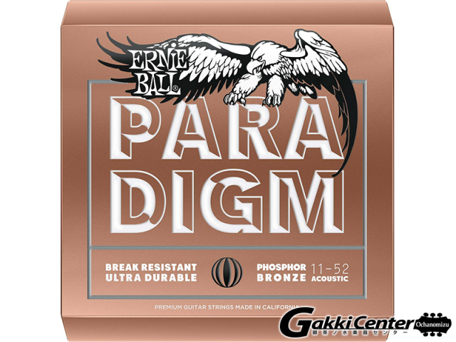ERNiE BALL Paradigm Phosphor Bronze Acoustic Guitar Strings 11-52 [#2078]