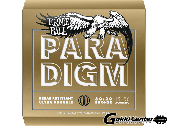 【7/1発売】ERNiE BALL Paradigm 80/20 Bronze Acoustic Guitar Strings 13-56 [#2084]