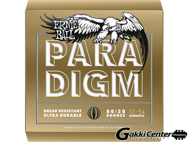【7/1発売】ERNiE BALL Paradigm 80/20 Bronze Acoustic Guitar Strings 12-54 [#2086]