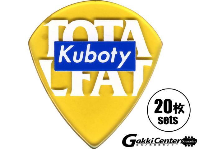 Greco グレコ GP-Kuboty TOTALFAT クボティー シグネチュア・ギター・ピック【20枚セット】