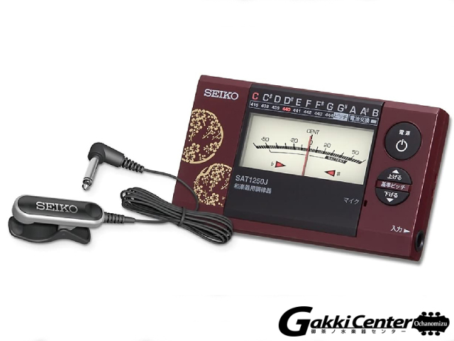 SEIKO SAT1250JP 和楽器専用チューナー 針式