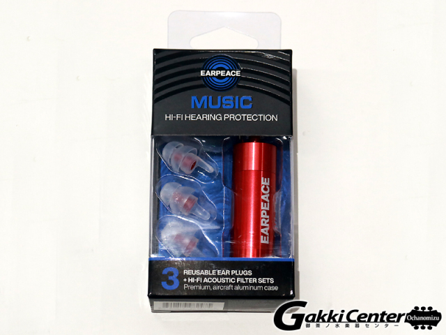 EAR PEACE HD SMALL(耳栓音楽用)Red