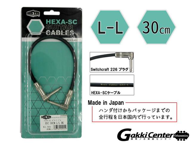 HEXA Gitar Cable HSC 30cm, L/L BK