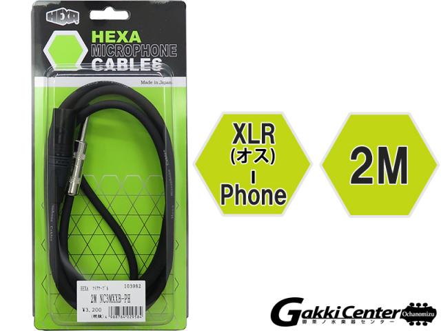 HEXA ヘクサ・マイクロフォン・ケーブル 2M NC3MXXB-PH BK 【WEB在庫品】