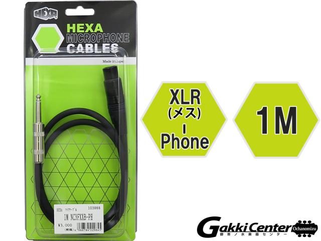 HEXA ヘクサ・マイクロフォン・ケーブル 1M NC3FXXB-PH BK 【WEB在庫品】