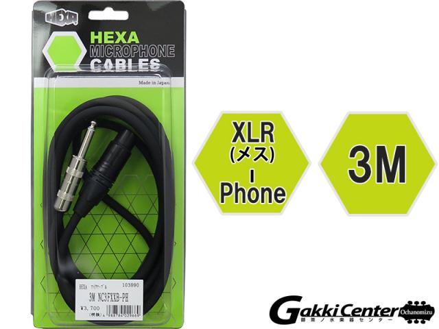 HEXA ヘクサ・マイクロフォン・ケーブル 3M NC3FXXB-PH BK 【WEB在庫品】