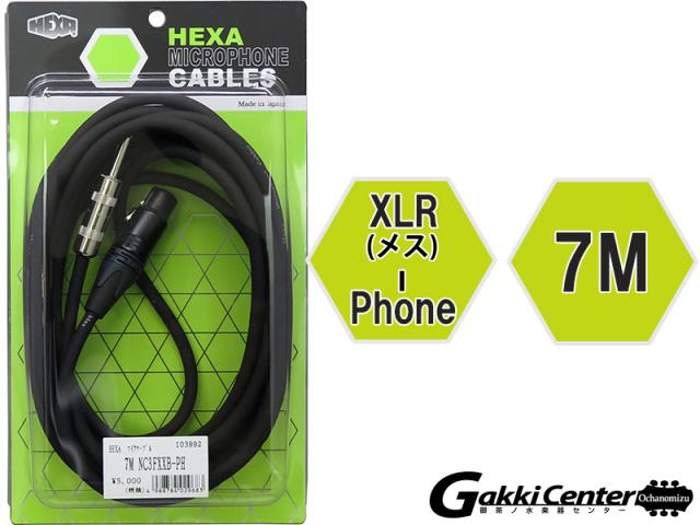 HEXA ヘクサ・マイクロフォン・ケーブル 7M NC3FXXB-PH BK 【WEB在庫品】