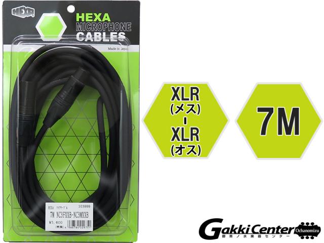 HEXA ヘクサ・マイクロフォン・ケーブル 7M NC3FXXB-NC3MXXB BK 【WEB在庫品】