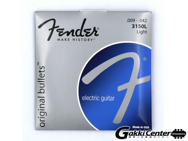 [Outlet] Fender 3150 Original Bullets - Pure Nickel Bullet Ends, 3150L (.009-.042)
