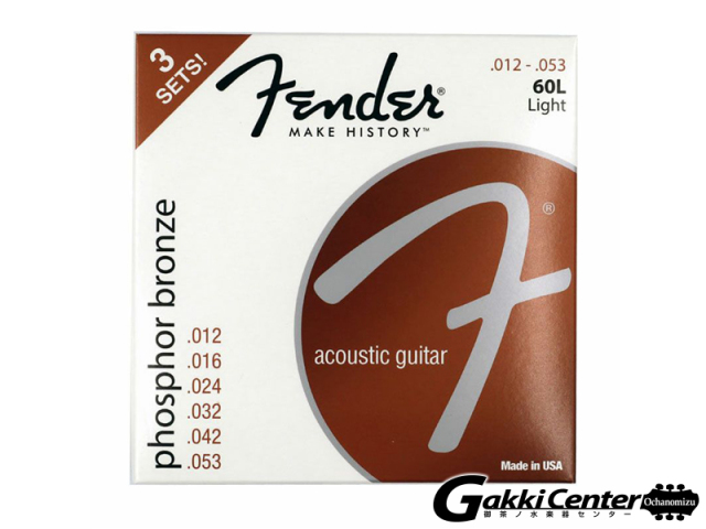 [Outlet] Fender 3-Pack Phosphor Bronze Acoustic Guitar Strings, 60L (.012-.053)