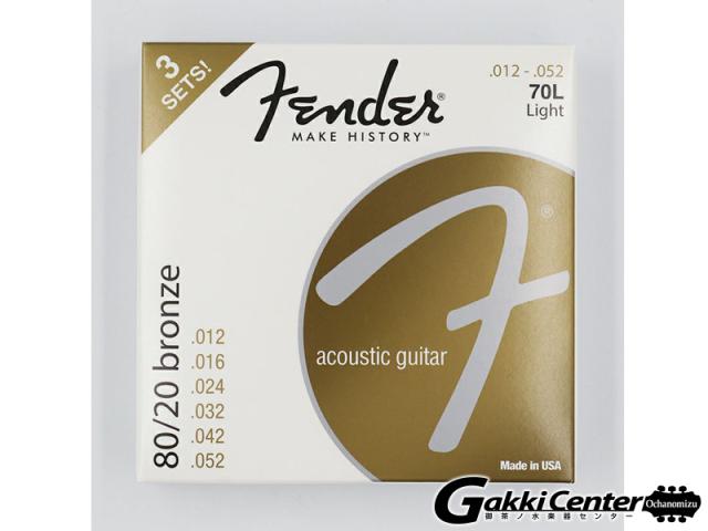 [Outlet] Fender 3-Pack 80/20 Bronze Acoustic Strings, 70L (.012-.052)