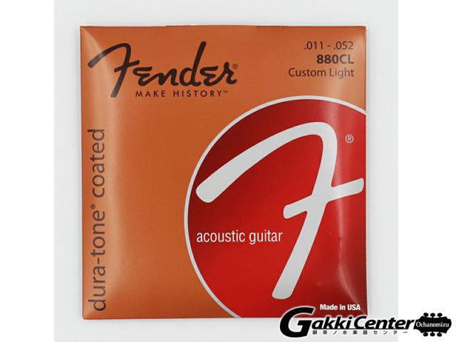 [Outlet] Fender 80/20 Coated Acoustic Guitar Strings, 880CL (.011-.052)