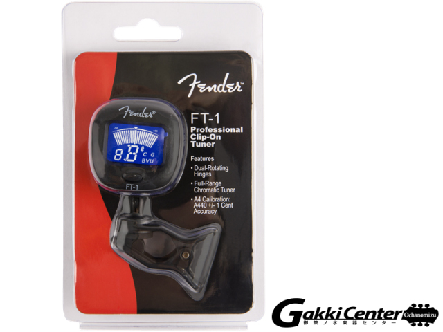 Fender FT-1 Pro Clip-On Tuner