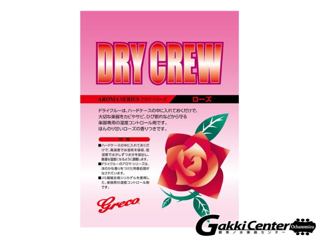 Greco Dry Crew Rose 「グレコ ドライクルー ローズ」【店頭在庫品】