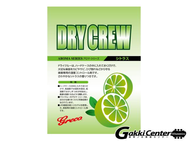 Greco Dry Crew Citrus 「グレコ ドライクルー シトラス」【店頭在庫品】