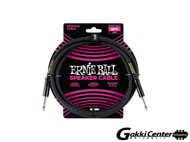 ERNiE BALL 6' Straight/Straight Speaker Cable #6072 【店頭在庫品】