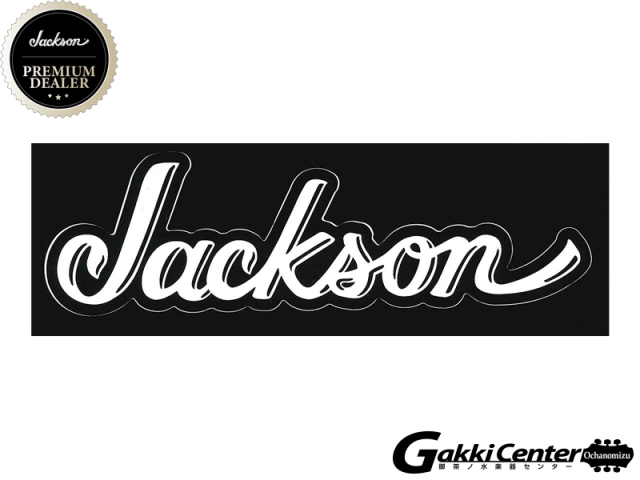 Jackson Vinyl Sticker White
