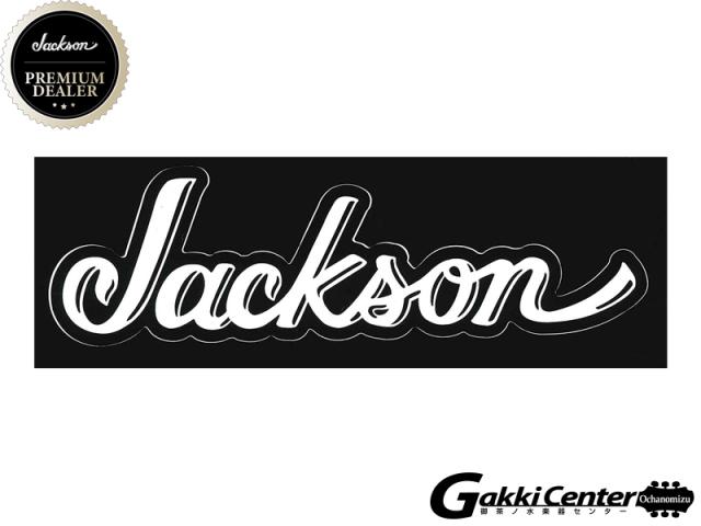 Jackson Vinyl Sticker White