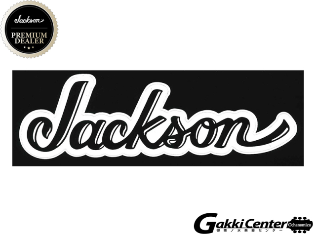 Jackson Vinyl Sticker Black