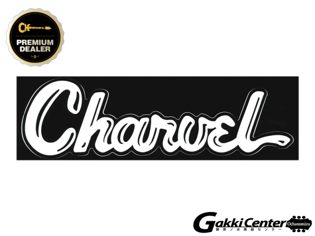 Charvel Vinyl Sticker White