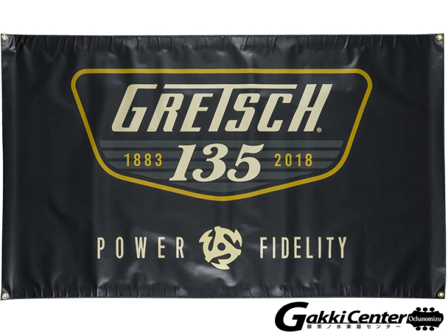 GRETSCH 135th Anniversary Banner