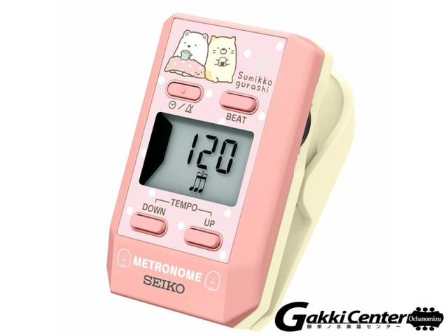 SEIKO DM51 SGP すみっコぐらし ピンク