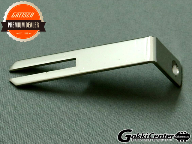 Gretsch Pickguard Bracket Set Jet Chrome【店頭在庫品】