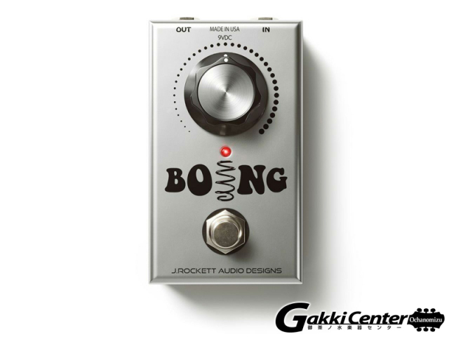 J. Rockett Audio Designs Boing Spring Reverb