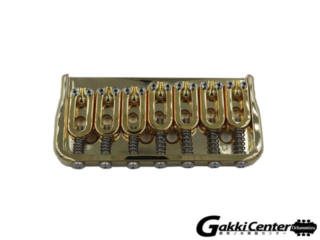 Hipshot 7 String Fixed Guitar Bridge, Gold, 0.125