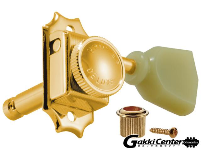 Grover Vintage Locking 533GK