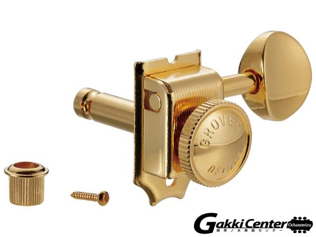 Grover Vintage Locking 533G6