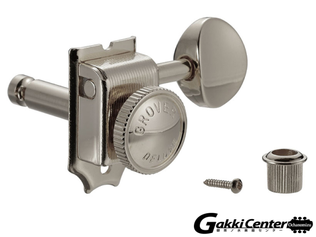 Grover Vintage Locking 533N6