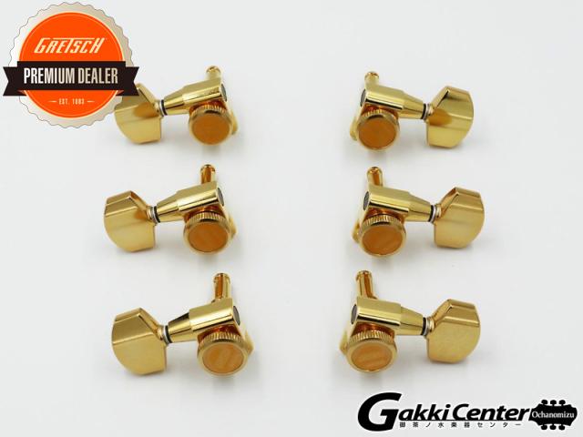 Gretsch Locking AB01 Button with Gretsch Logo, Gold