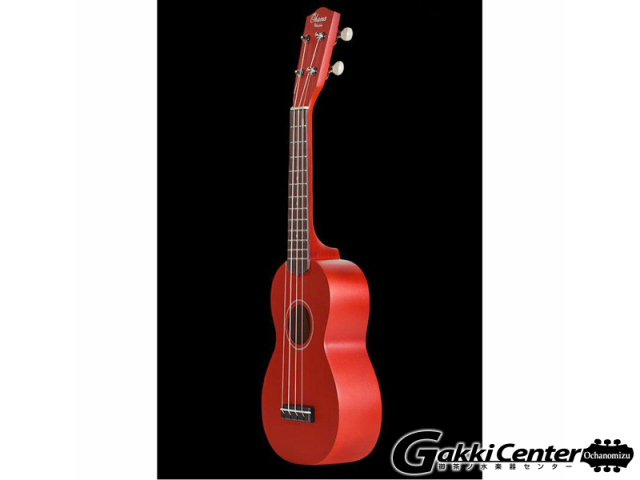 Ohana Mahogany, Matte - in Red SK-10 RED