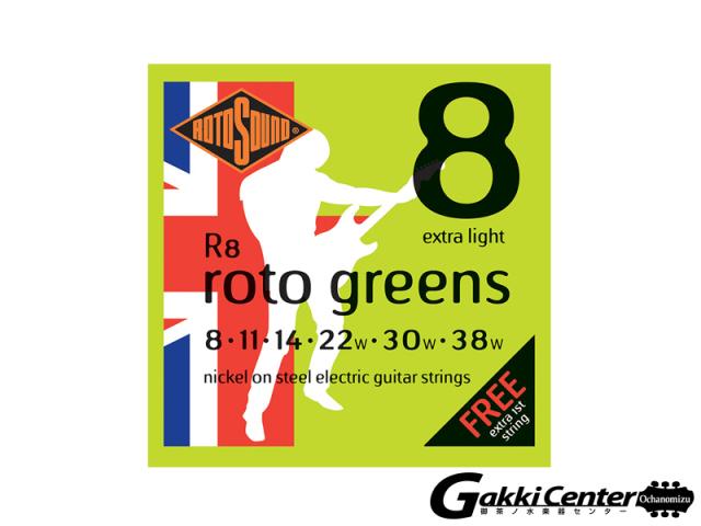 ROTOSOUND R8 Extra Light (.008-.038)